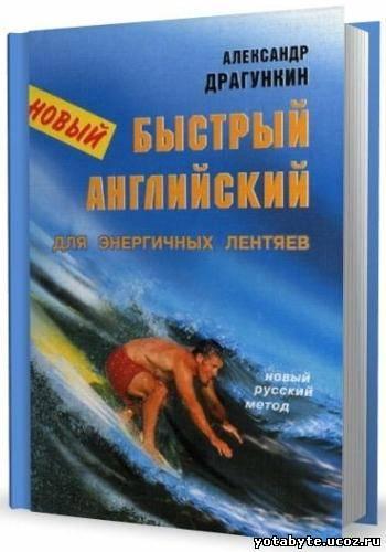 Полезная литература по форекс
